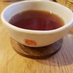 Orange Fields Tea Garden - ティーフリーのホット