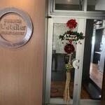 レストラン ラトリエ - 入口