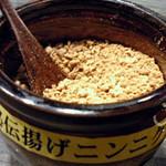 味千拉麺 -