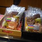 みんなのケーキ屋さん チョコット - ホールには、飾りのクッキーが付きます。