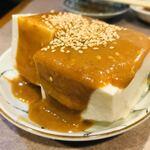 山崎 - ゴマだれ豆腐(250円)