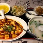 香港点心楼 - 麻婆豆腐定食