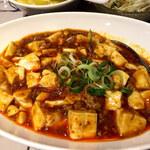 香港点心楼 - 麻婆豆腐