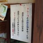12228734 - 囲茂庵 ('12.3)