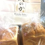 穂のか - 料理写真:買って来たパン。