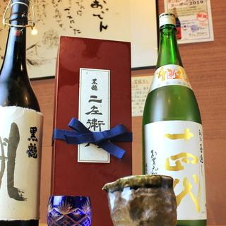 """""""日本酒""""に精通のスタッフが厳選◆通も唸る銘柄を各種ご用意"""