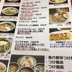 122281556 - 麺類メニュー 2019.12