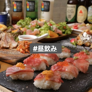 昼呑み・団体宴会に最適の昼の食べ飲み放題プランがお得!