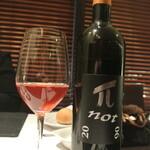 リストランテ カノフィーロ - フリウリのピノ・グリージョのオレンジワイン