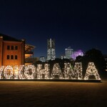 カンブーザ - 横浜の夜景 みなとみらい地区 赤レンガ倉庫付近