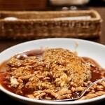 寒舎美食 上海湯包小館 - 料理写真:黒あんかけ炒飯
