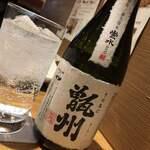旬魚菜よし田 - まだあったキープボトル