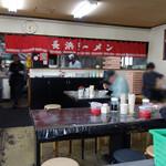 長浜ラーメン 福重家 - テーブル席と小上がりがあります。
