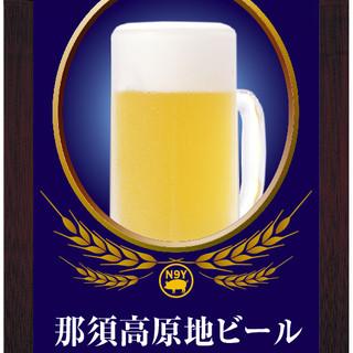 当店のオリジナル地ビール