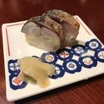 122310402 - ★7 あぶり鯖寿司