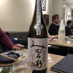 Premium Sake Pub GASHUE - みむろ杉 無濾過生酒