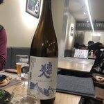 Premium Sake Pub GASHUE - 南部美人 純米酒しぼりたて生原酒