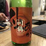 Premium Sake Pub GASHUE - 川鶴 純米秋あがり