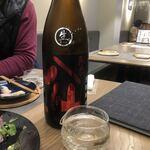 Premium Sake Pub GASHUE - 陸奥八仙 芳醇超辛 無濾過生原酒