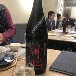 Premium Sake Pub GASHUE - 神心 純米大吟醸 純米新酒しぼりたて