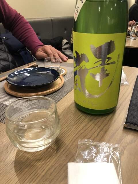 Premium Sake Pub GASHUEの料理の写真