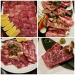 炭火焼肉 伊賀よし - 料理写真: