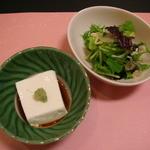 話食こだま - ごま豆腐とサラダ