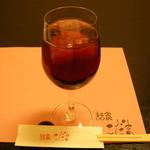 話食こだま - 藍苺酒(らんめいちゅう)