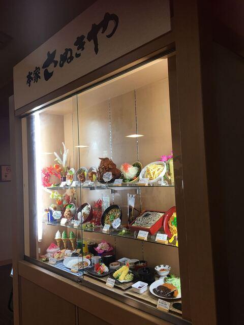中川 コロナ の 店 湯 【クーポンあり】天然温泉コロナの湯 中川店【スーパー銭湯全国検索】