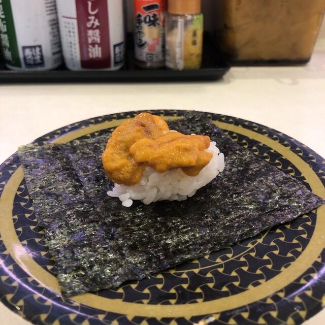 はま寿司 うに