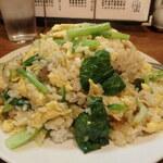 翠葉 - 小松菜炒飯(単品¥850)