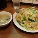 翠葉 - 小松菜炒飯(単品¥850)スープ付