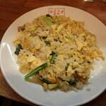 翠葉 - 小松菜炒飯 これで普通の量かな?