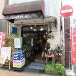 カフェ・カルディー - お店入口