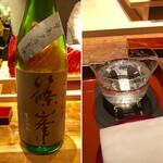 122333576 - 篠峯(奈良 千代酒造)