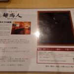 122335934 - 豚骨文化熊本での挑戦