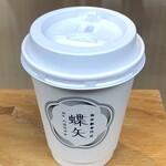 蝶矢 - 梅サングリアホットティー 430円