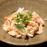 SECRETO - 炊き込みご飯・能登甲箱蟹・三つ葉