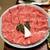 岡半 - 料理写真:厳選した最高級霜降り松坂牛
