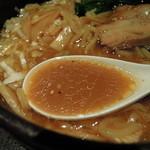 つけ麺 桜みち - 黒味噌ラーメン