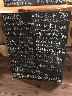 パーラーつばめ - ワイン