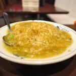 中華料理 悟空 - 上海蟹あんかけチャーハン
