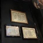 alcobareno - 鮎川店長のバーテンダー技能競技大会・全国3位の賞状ヽ(*^ω^*)ノ