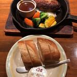 キッチン櫻庭 -
