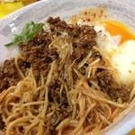 唐々亭 - 汁なし担々麺