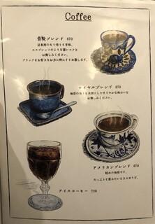 カフェ香咲 - メニュー