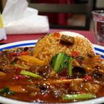 Hakumigen - 台湾風牛肉のマーラー丼(辛さアップ)アップ