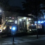 博多 弁天堂 - 大名にある築100年の古民家を利用した居酒屋さんです。