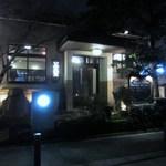 博多 弁天堂 - お店は大名小学校の裏門の近くにありますよ。
