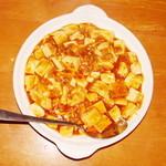 天心 酒菜厨房 - 麻婆豆腐